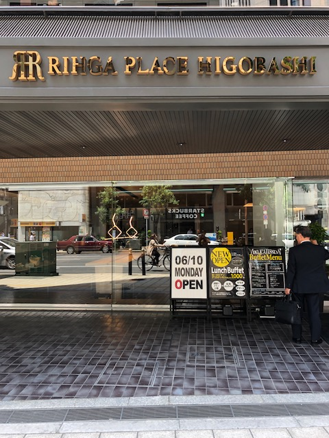 リニューアルオープンしたRIHGA PLACE HIGOBASHIの1FカフェにARRANGEMENTS