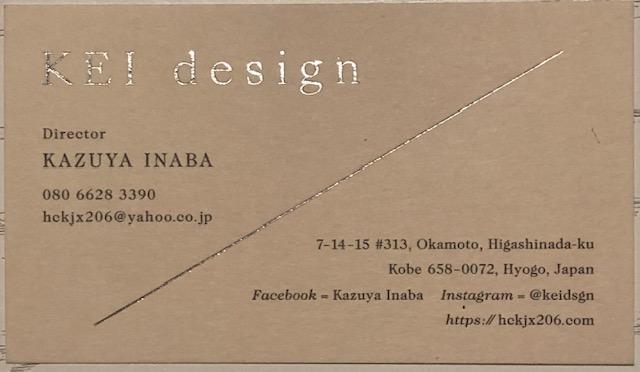 ケーイーアイデザイン、新しい名刺、裏(海外向け)