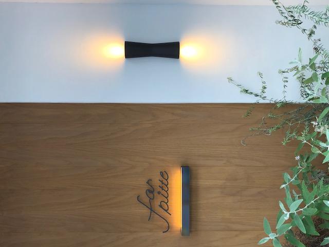 FLOSのアウトドア照明CLESSIDRA、Antonio Citterioデザイン
