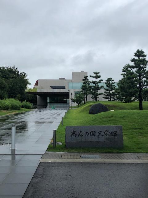 富山の建築、高志の国文学館、シーラカンスアソシエイツ