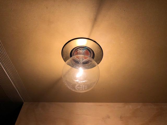 ひとともり奈良本店の照明