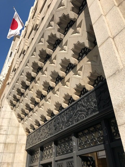 大丸心斎橋店本館、ヴォーリス建築