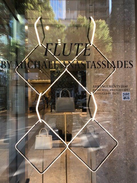 FLOS arrangements by Michael Anastassiades