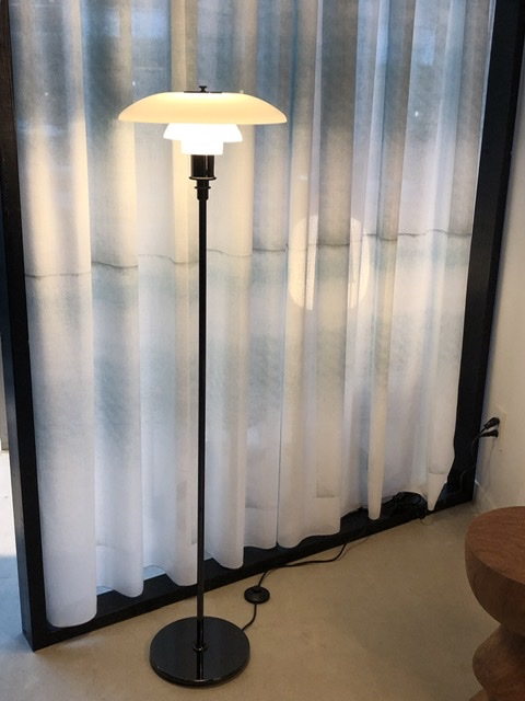 Louis Poulsen PH3/2 Floor by Poul Henningsen