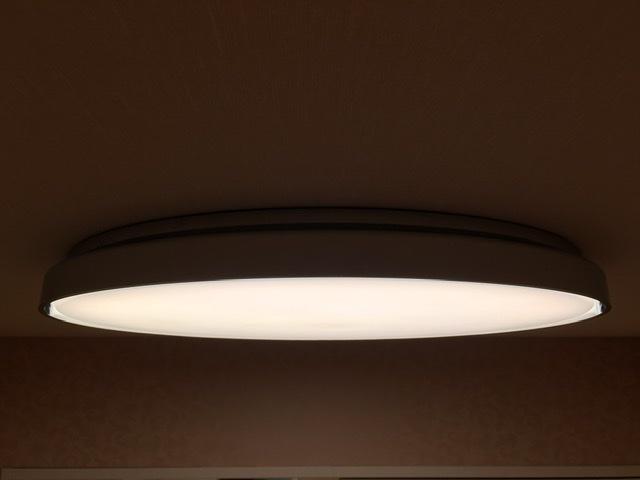 FLOS CLARA by Piero Lissoni、Super flat ceiling lamp