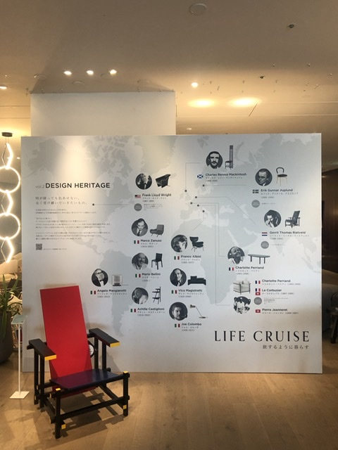 Cassina IXC、LIFE CRUISE vol.2 DESIGN HERITAGE