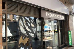 インデアンカレー芦屋店、ステンドガラス、トレードマーク