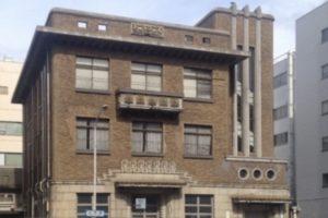 愛知県庁大津橋分室、名古屋の近代建築、黒川巳喜、黒川紀章の父