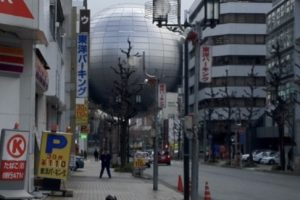名古屋市科学館、Brother Earth(ブラザーアース)、世界最大のプラネタリウムドーム
