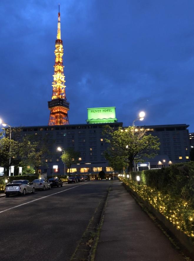 東京プリンスホテル、東京出張、虎ノ門ヒルズ、東京メトロ御成門駅、歩いて1分