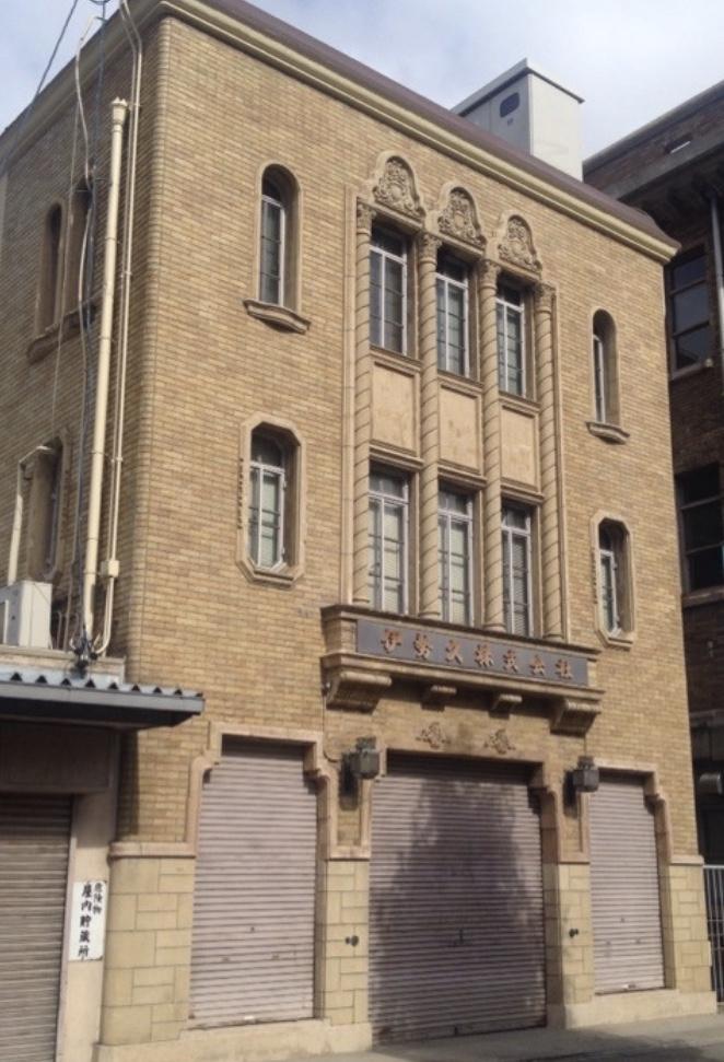 伊勢久株式会社本社社屋、名古屋の近代建築