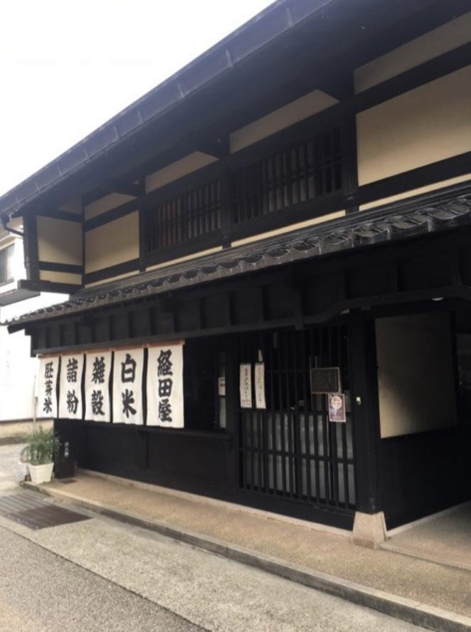 金沢、東山エリア、町家、石畳、小京都