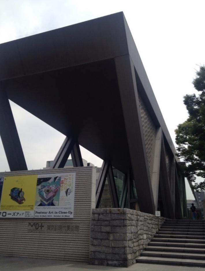 オスカーニーマイヤー展 東京都現代美術館 ブラジル 建築家 巨匠