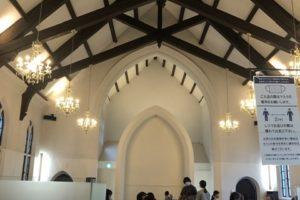フロインドリーブ 生田川本店 神戸 旧ユニオン教会 ヴォーリズ建築