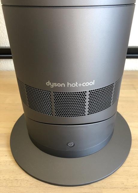 Dyson Hot+Cool ファンヒーター AM09