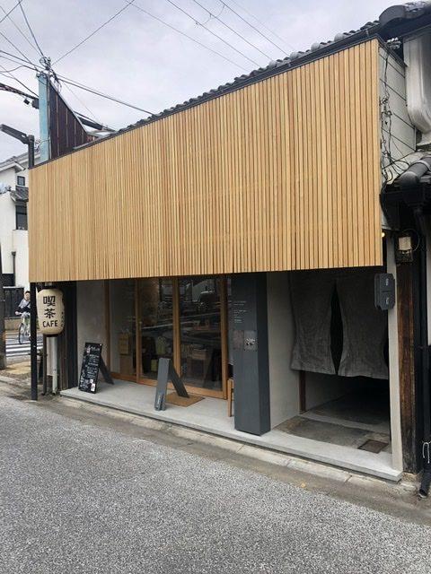 宿一灯 guesthousehitotomori ひとともり hitotomori 建築設計事務所 architectoffice 奈良 福智院